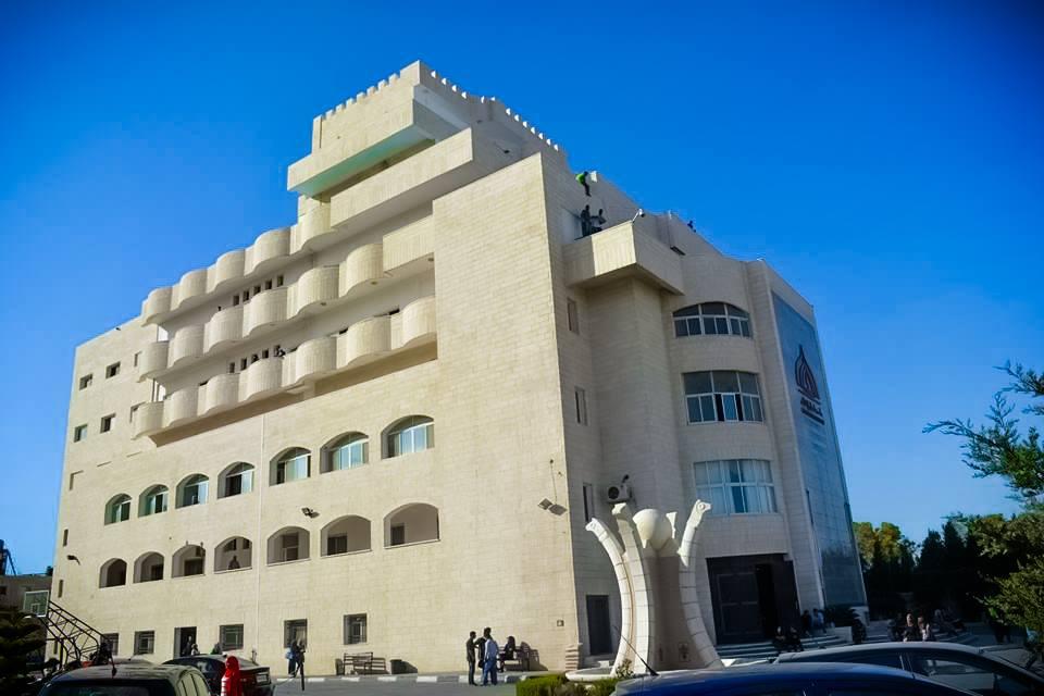 كلية فلسطين الأهلية الجامعية