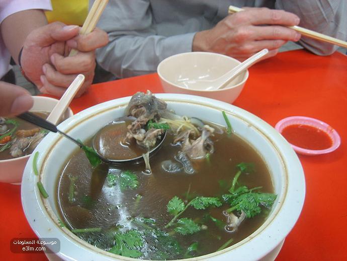 حساء السلاحف
