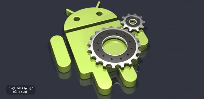 أندرويد Android
